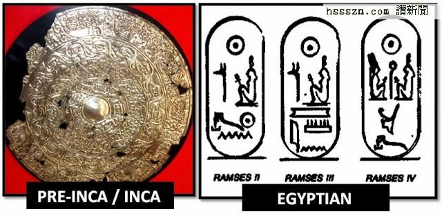 33Egyptian-inca-atens