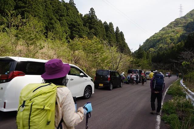 "Mt, ""FUJISHAGADAKE"""