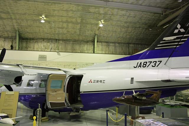 三菱MU-2 JA8737 IMG_5252_2