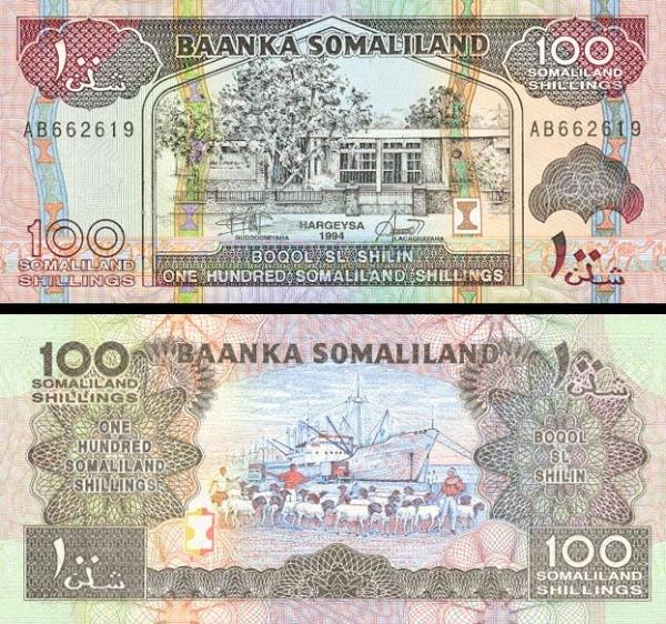 100 Shillings Somaliland 1994, P5a