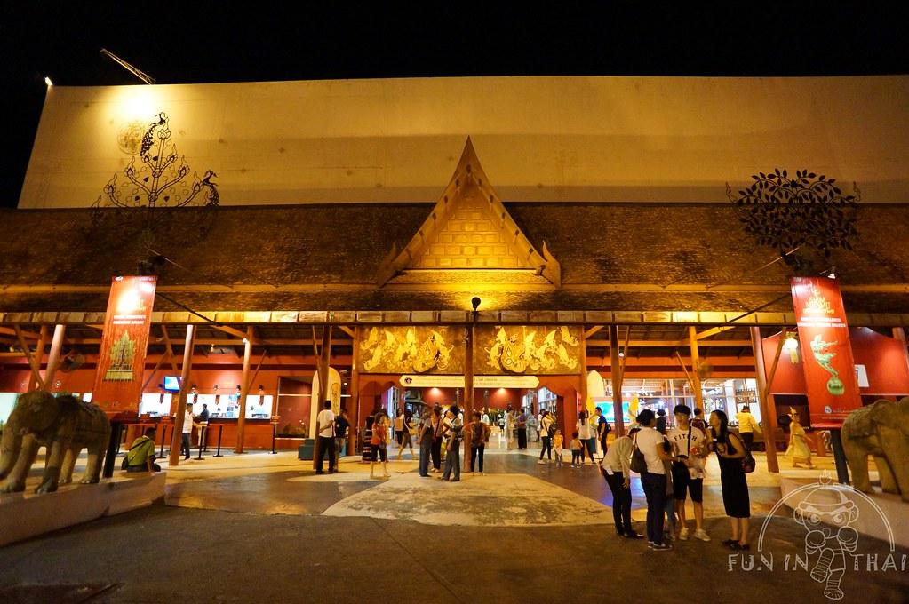 暹羅天使劇場