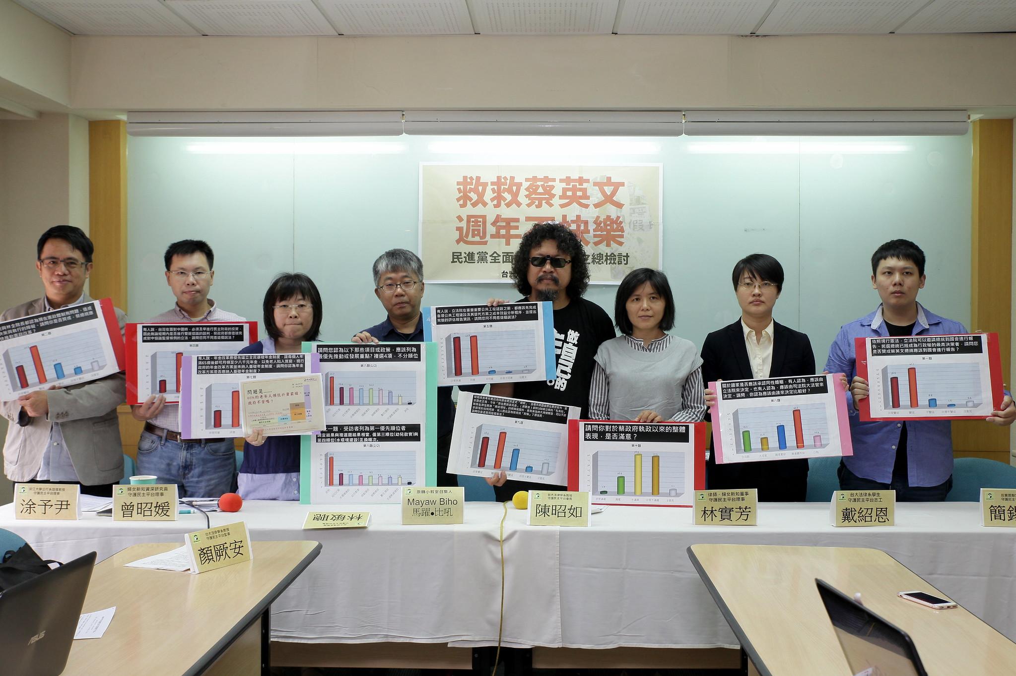 台灣守護民主平台公布「憲政體制與蔡總統執政週年調查」民調結果。(攝影:陳逸婷)