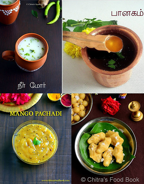 Chitra Pournami Recipes