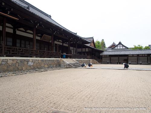 Manpuku-ji #06