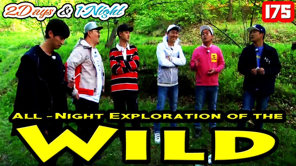 [Vietsub] 2 Days 1 Night Season 3 Tập 175