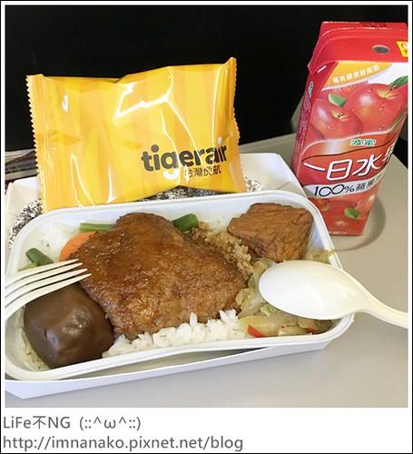 虎航=大阪