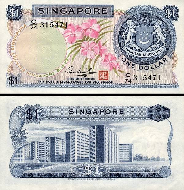 1 Dolár Singapúr 1972, P1d