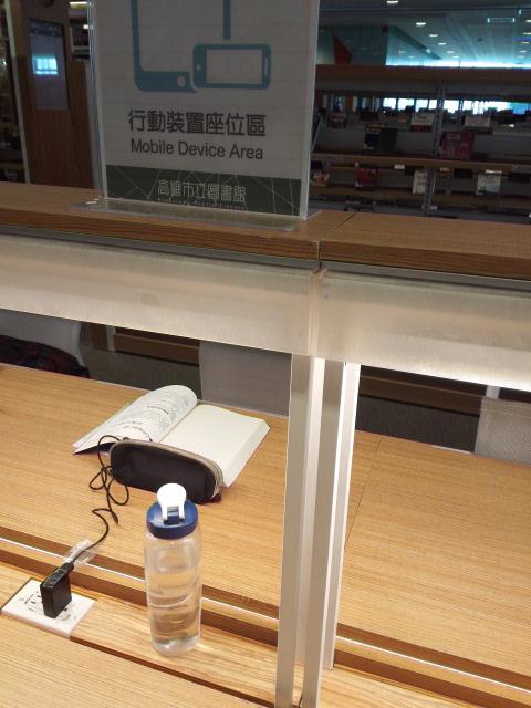 高雄図書館の充電スポット