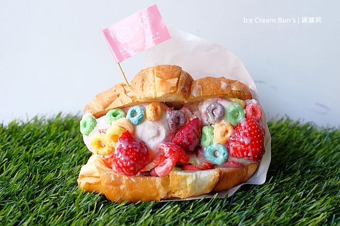 33638224163 8a32de39b6 b - 《台中♥食記》Ice Cream Bun's 漢堡冰淇淋。IG打卡必備少女心甜點,夢幻長相好美又好吃,台中低調隱藏版又一發!