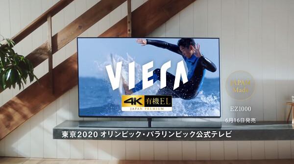 東京2020オリンピック・パラリンピック公式テレビ「4K有機EL」ビエラの新CM公開!
