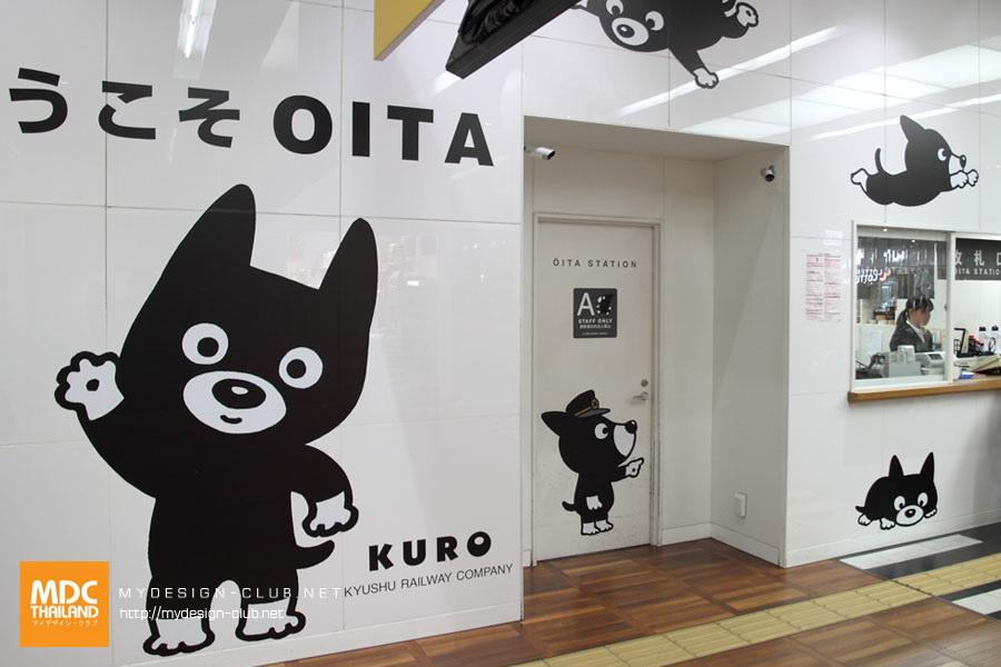 Oita-Station_16