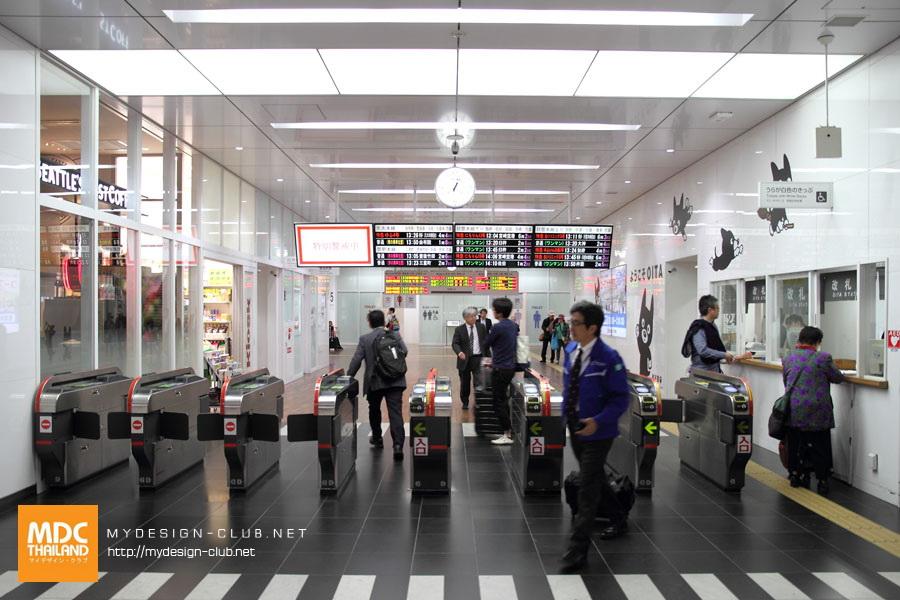 Oita-Station_15