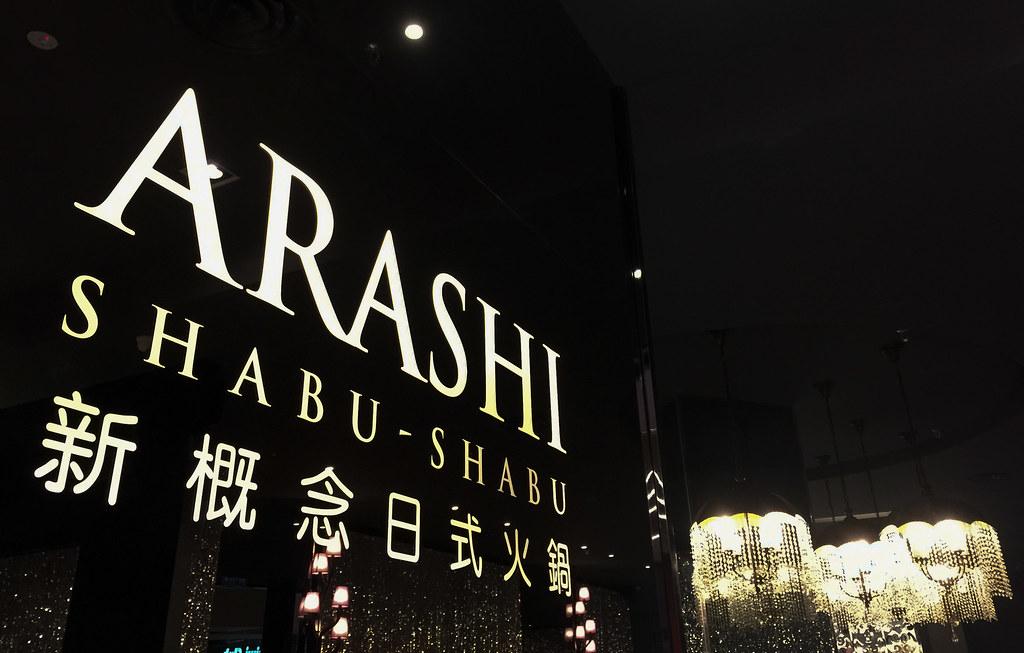 Arashi Shabu-Shabu at MyTown, Cheras.