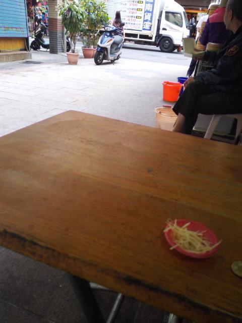 永和小籠湯包では生姜は持ってきてくれる