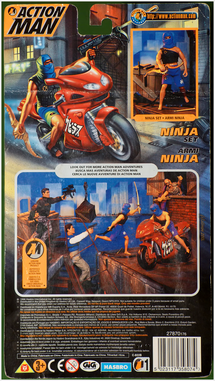 ** Ninja Set - ( Carded Weapons & card artwork!!! ) ** 34409663406_2bd20a5dec_o