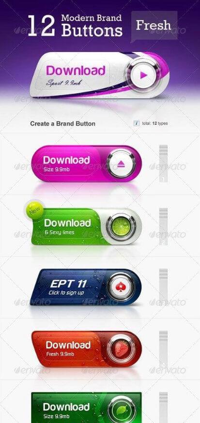 брендированные кнопки