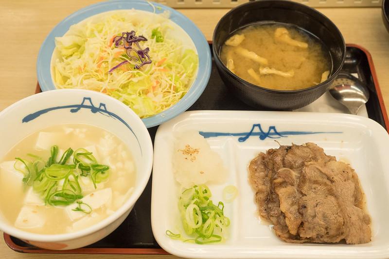 matsuya_tofu-3