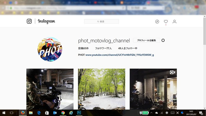 PHOT instagram