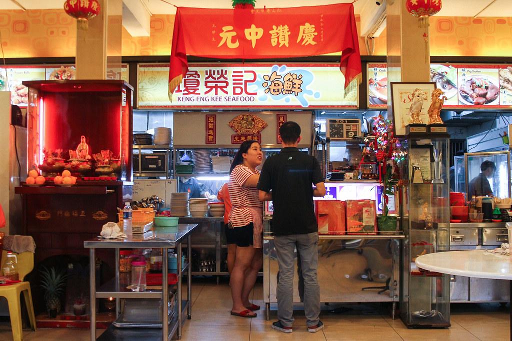 Hor Fun : Keng Eng Kee Seafood