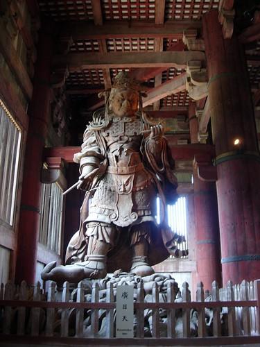 Guardian Nara