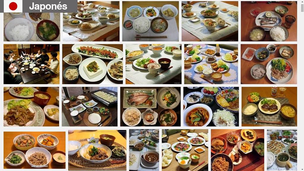 Busqueda de cena en japonés