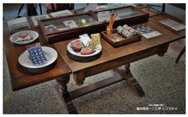 書店喫茶一二三亭-7