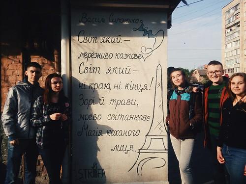 Пишуть на стінах вірші, щоб Рівне небуло таким сірим