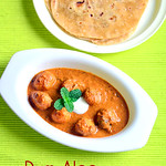 Dum aloo recipe - Restaurant style dum aloo recipe