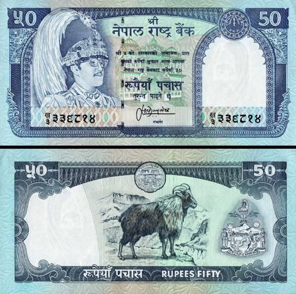 50 Rupií Nepál 1983, P33c