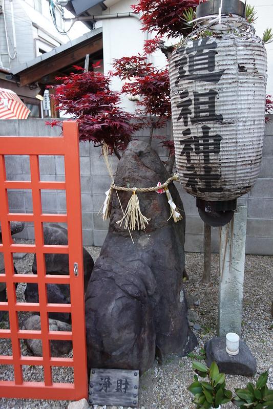 道祖神社(奈良市)