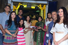Anandi Indira Production No1 Movie Opening Stills