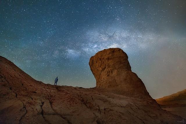 Explorer - Umbab Qatar