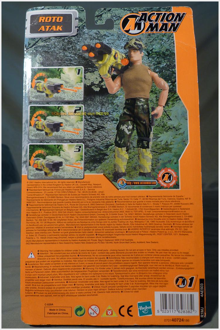 'Roto Atak' Accessory Card (2001).. 34531138305_4496830de2_o