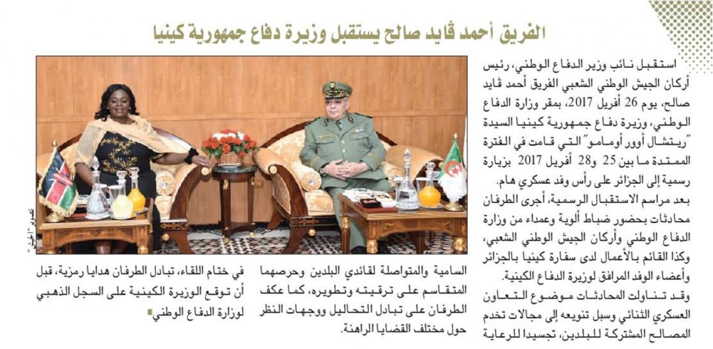 الجزائر : صلاحيات نائب وزير الدفاع الوطني - صفحة 14 34595560505_130c1f4ba9_o