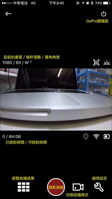 GoPro連線教學16