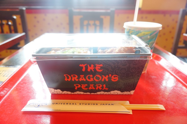 dragonparl6