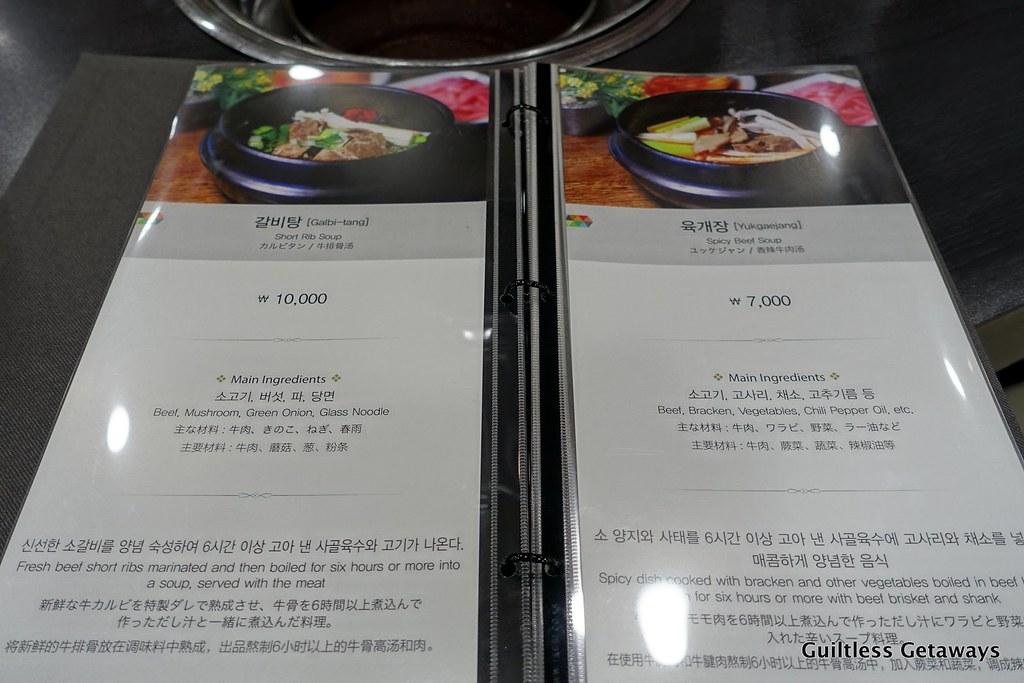 daegwallyeong-hanu-town-beef.jpg