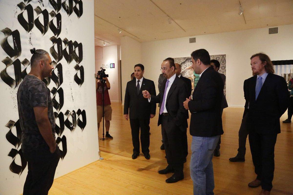 المعرض الفني السعودي المعاصر