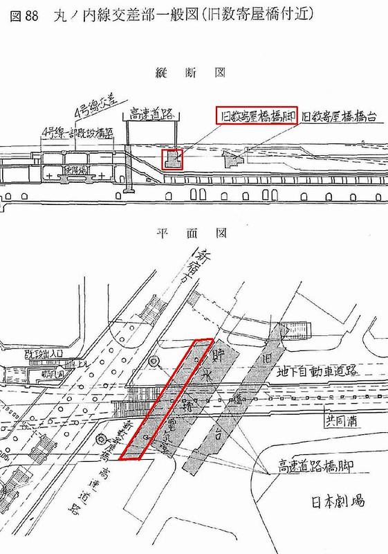銀座駅の階段がずれているのは数寄屋橋の橋脚がそこに埋まっているから (13)