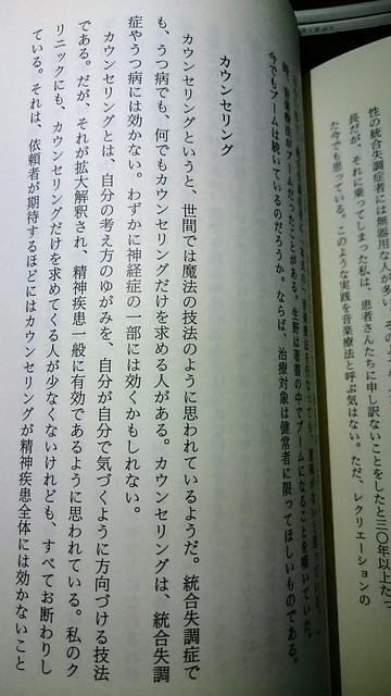 DSC_0370~2.JPG