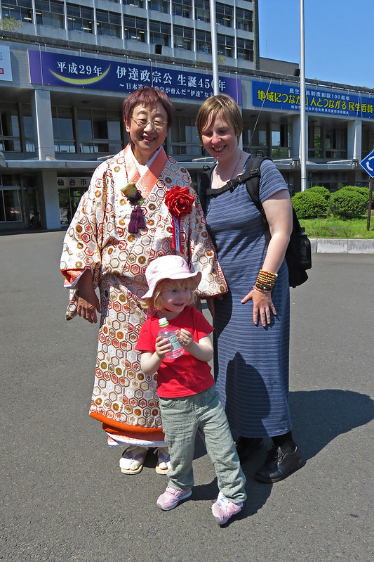 My family and the mayor of Sendai