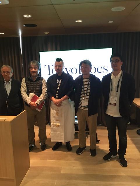 Hot Docs 2017 - Tokyo Docs