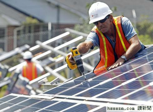 Solar-industry-adapts-as-federal-subsidies-end-HDEJHNR-x-large