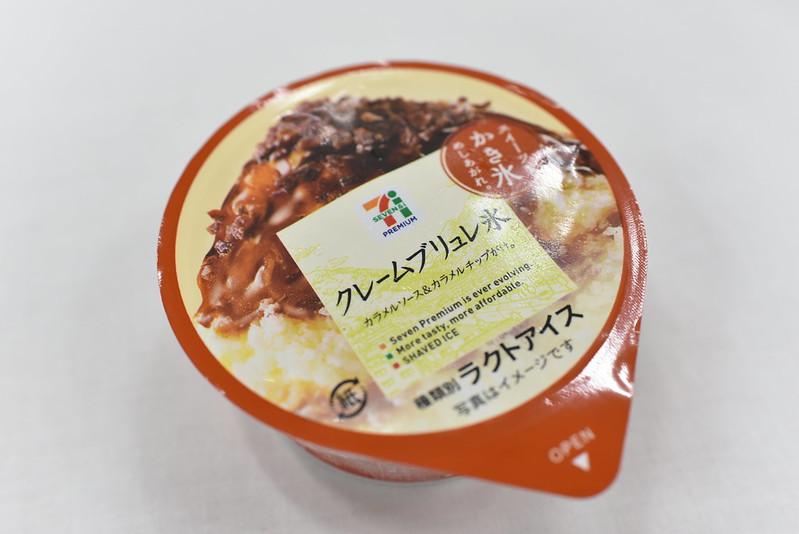 新作スイーツかき氷試食イベント セブンスイーツアンバサダー