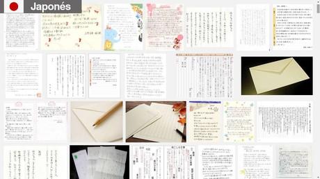 busqueda en japones de cartas