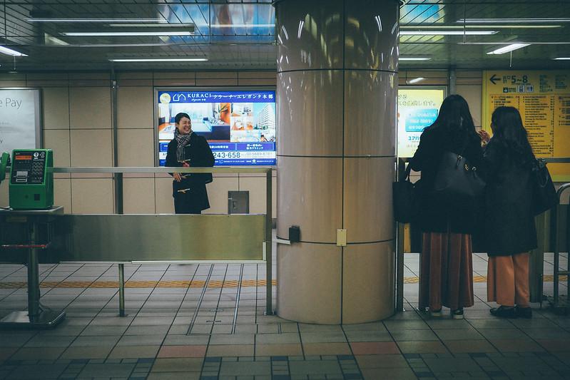 掰掰掰掰|地鐵