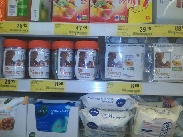 Kit Yamoyo screw-top Shoprite 2