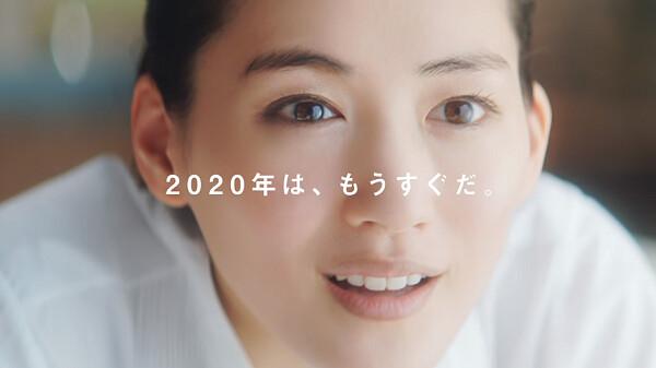 綾瀬はるかパナソニック「4K有機EL」ビエラの新CMに出演!