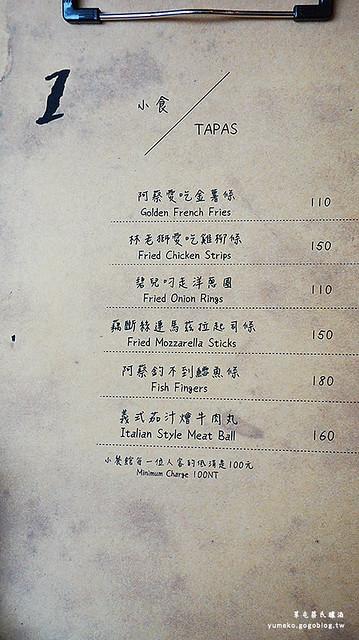 53蔡氏酒釀yumeko.gogoblog.tw