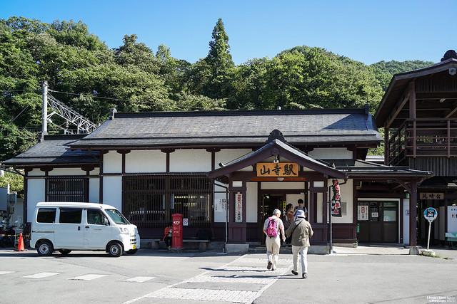 JR山寺站